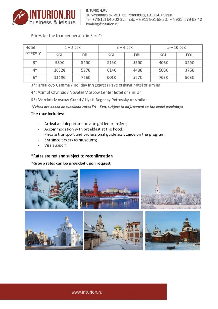 Moscow city break_page-0002
