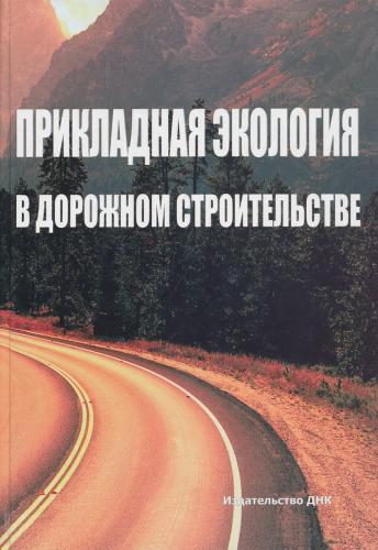 galtsev-book-07