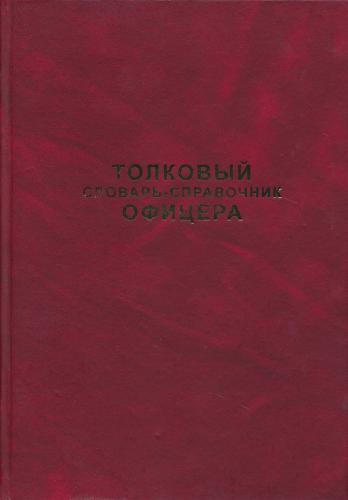 galtsev-book-12